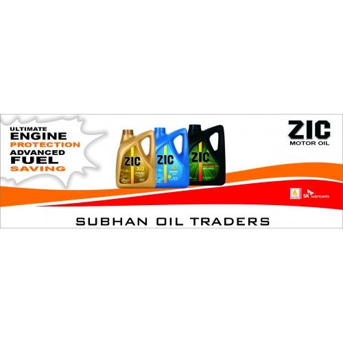 Zic Oil